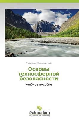 Osnovy Tekhnosfernoy Bezopasnosti (Paperback)