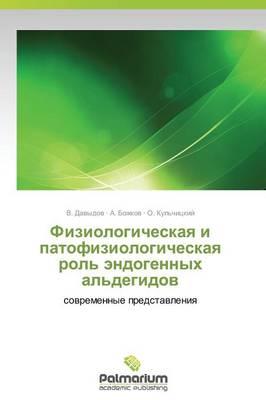 Fiziologicheskaya I Patofiziologicheskaya Rol' Endogennykh Al'degidov (Paperback)