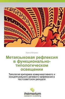 Metayazykovaya Refleksiya V Funktsional'no-Tipologicheskom Osveshchenii (Paperback)