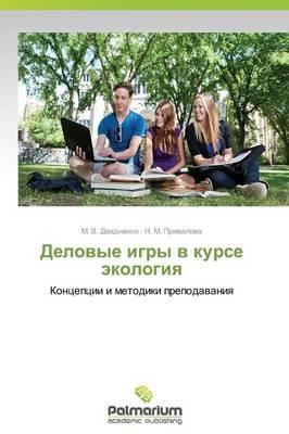 Delovye Igry V Kurse Ekologiya (Paperback)