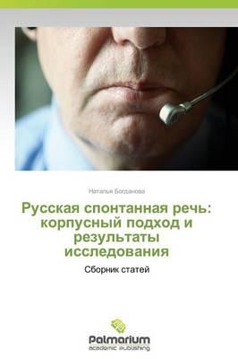 Russkaya Spontannaya Rech': Korpusnyy Podkhod I Rezul'taty Issledovaniya (Paperback)