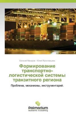 Formirovanie Transportno-Logisticheskoy Sistemy Tranzitnogo Regiona (Paperback)