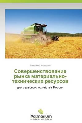 Sovershenstvovanie Rynka Material'no-Tekhnicheskikh Resursov (Paperback)