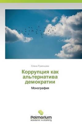 Korruptsiya Kak Al'ternativa Demokratii (Paperback)