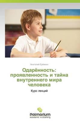 Odaryennost': Proyavlennost' I Tayna Vnutrennego Mira Cheloveka (Paperback)