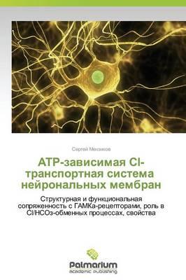 Atr-Zavisimaya SL-Transportnaya Sistema Neyronal'nykh Membran (Paperback)