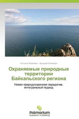 Okhranyaemye Prirodnye Territorii Baykal'skogo Regiona (Paperback)