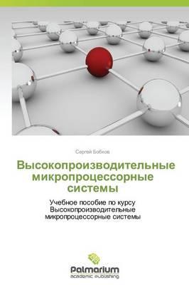 Vysokoproizvoditel'nye Mikroprotsessornye Sistemy (Paperback)