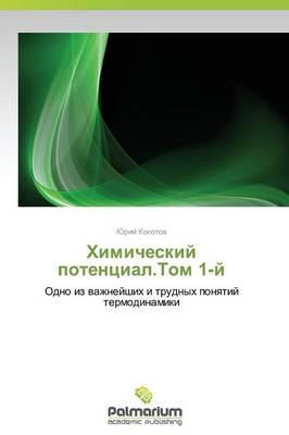 Khimicheskiy Potentsial.Tom 1-Y (Paperback)