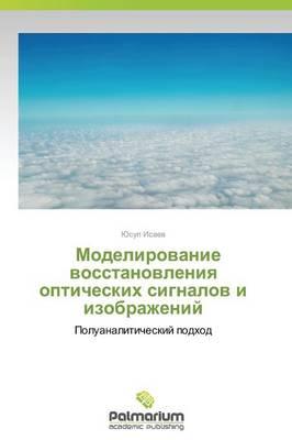 Modelirovanie Vosstanovleniya Opticheskikh Signalov I Izobrazheniy (Paperback)