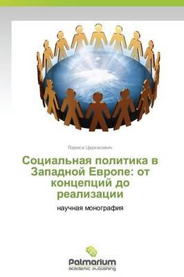 Sotsial'naya Politika V Zapadnoy Evrope: OT Kontseptsiy Do Realizatsii (Paperback)