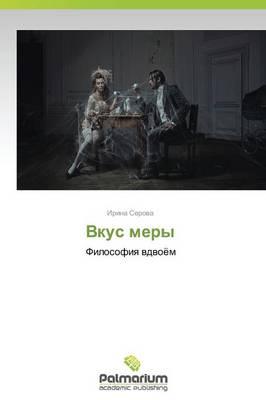 Vkus Mery (Paperback)