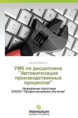 """Umk Po Distsipline """"Avtomatizatsiya Proizvodstvennykh Protsessov"""" (Paperback)"""
