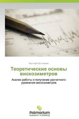 Teoreticheskie Osnovy Viskozimetrov (Paperback)