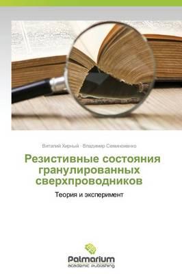 Rezistivnye Sostoyaniya Granulirovannykh Sverkhprovodnikov (Paperback)