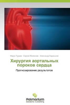 Khirurgiya Aortal'nykh Porokov Serdtsa (Paperback)