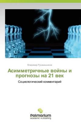 Asimmetrichnye Voyny I Prognozy Na 21 Vek (Paperback)