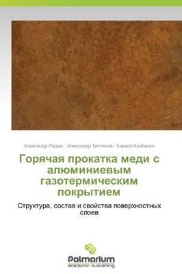 Goryachaya Prokatka Medi S Alyuminievym Gazotermicheskim Pokrytiem (Paperback)
