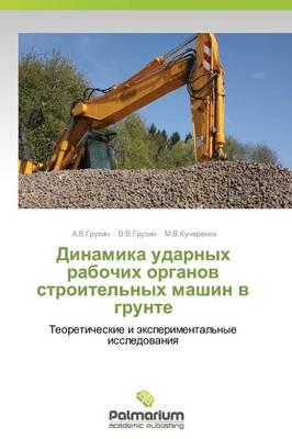 Dinamika Udarnykh Rabochikh Organov Stroitel'nykh Mashin V Grunte (Paperback)