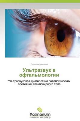 UL'Trazvuk V Oftal'mologii (Paperback)