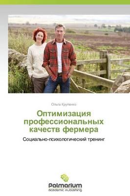 Optimizatsiya Professional'nykh Kachestv Fermera (Paperback)