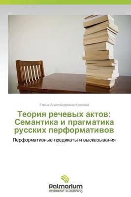 Teoriya Rechevykh Aktov: Semantika I Pragmatika Russkikh Performativov (Paperback)