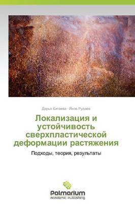 Lokalizatsiya I Ustoychivost' Sverkhplasticheskoy Deformatsii Rastyazheniya (Paperback)