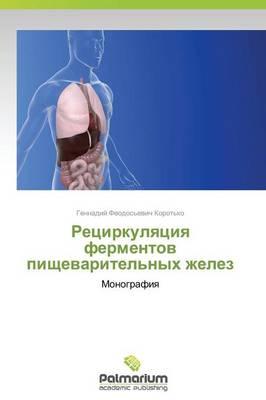 Retsirkulyatsiya Fermentov Pishchevaritel'nykh Zhelez (Paperback)
