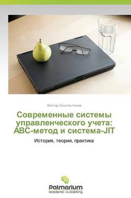 Sovremennye Sistemy Upravlencheskogo Ucheta: Avs-Metod I Sistema-Jit (Paperback)