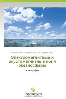 Elektromagnitnye I Akustomagnitnye Polya Okeanosfery (Paperback)
