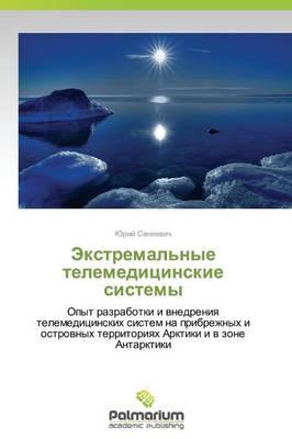 Ekstremal'nye Telemeditsinskie Sistemy (Paperback)