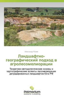 Landshaftno-Geograficheskiy Podkhod V Agrolesomelioratsii (Paperback)