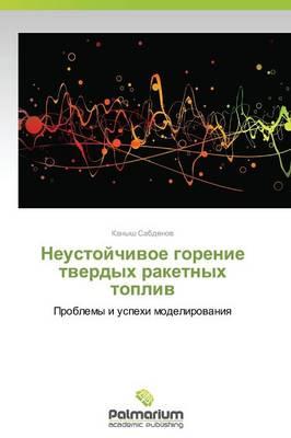 Neustoychivoe Gorenie Tverdykh Raketnykh Topliv (Paperback)