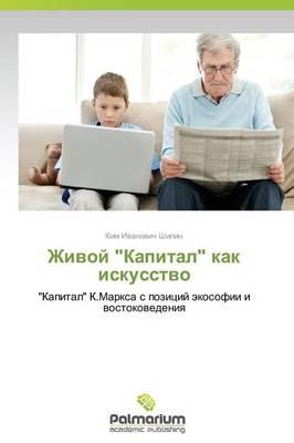 """Zhivoy """"Kapital"""" Kak Iskusstvo (Paperback)"""