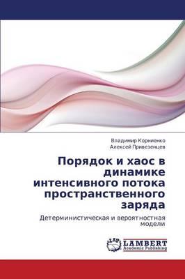 Poryadok I Khaos V Dinamike Intensivnogo Potoka Prostranstvennogo Zaryada (Paperback)