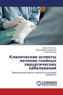 Klinicheskie Aspekty Lecheniya Gnoynykh Khirurgicheskikh Zabolevaniy (Paperback)