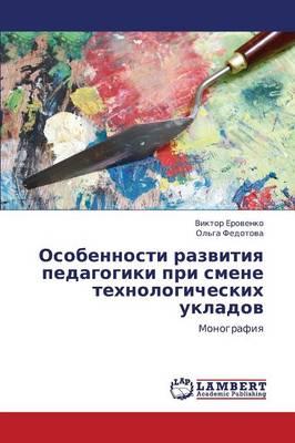 Osobennosti Razvitiya Pedagogiki Pri Smene Tekhnologicheskikh Ukladov (Paperback)