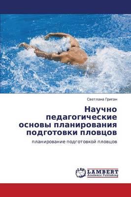 Nauchno Pedagogicheskie Osnovy Planirovaniya Podgotovki Plovtsov (Paperback)
