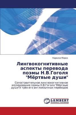 Lingvokognitivnye Aspekty Perevoda Poemy N.V.Gogolya Myertvye Dushi (Paperback)
