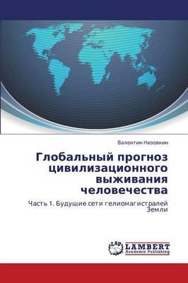 Global'nyy Prognoz Tsivilizatsionnogo Vyzhivaniya Chelovechestva (Paperback)