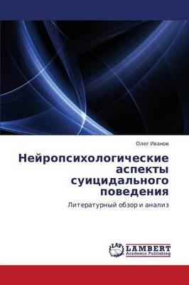 Neyropsikhologicheskie Aspekty Suitsidal'nogo Povedeniya (Paperback)