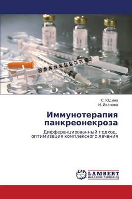 Immunoterapiya Pankreonekroza (Paperback)