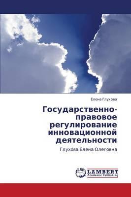 Gosudarstvenno-Pravovoe Regulirovanie Innovatsionnoy Deyatel'nosti (Paperback)
