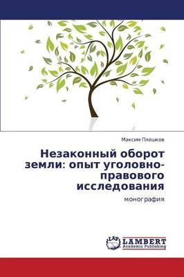 Nezakonnyy Oborot Zemli: Opyt Ugolovno-Pravovogo Issledovaniya (Paperback)