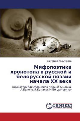 Mifopoetika Khronotopa V Russkoy I Belorusskoy Poezii Nachala Khkh Veka (Paperback)