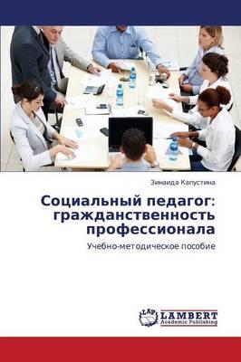 Sotsial'nyy Pedagog: Grazhdanstvennost' Professionala (Paperback)