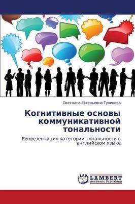 Kognitivnye Osnovy Kommunikativnoy Tonal'nosti (Paperback)