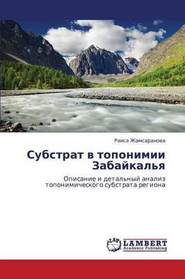 Substrat V Toponimii Zabaykal'ya (Paperback)
