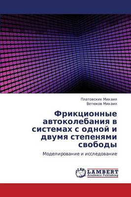 Friktsionnye Avtokolebaniya V Sistemakh S Odnoy I Dvumya Stepenyami Svobody (Paperback)