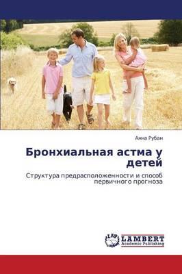 Bronkhial'naya Astma U Detey (Paperback)